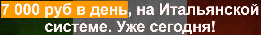 http://sg.uploads.ru/DAqRe.png