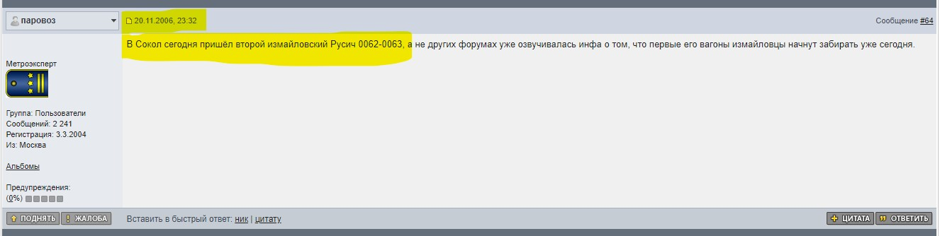 http://sg.uploads.ru/DBbFm.jpg
