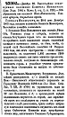 http://sg.uploads.ru/DCIsX.jpg