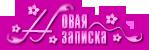 http://sg.uploads.ru/DNl5V.png