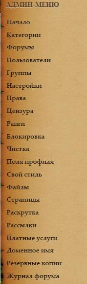 http://sg.uploads.ru/DOrev.jpg