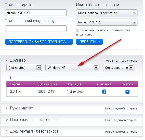 http://sg.uploads.ru/Deto1.jpg