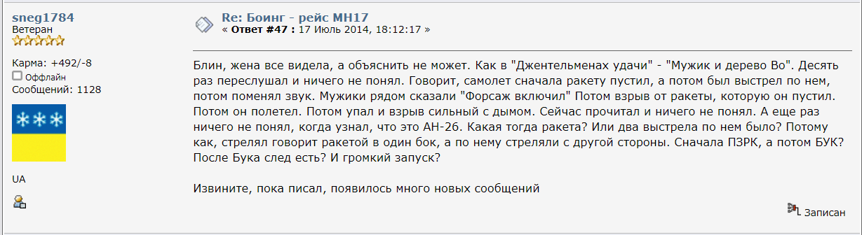 http://sg.uploads.ru/DgGtQ.png