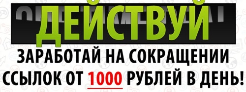 http://sg.uploads.ru/Dw72J.jpg