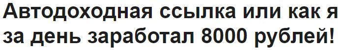 http://sg.uploads.ru/DyS2a.png