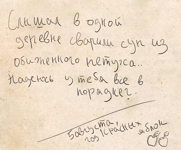 http://sg.uploads.ru/E1R3K.jpg