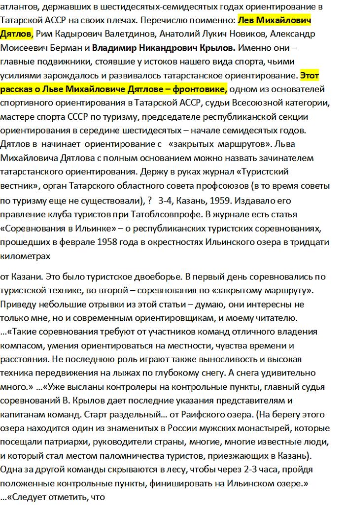 http://sg.uploads.ru/E6njJ.png