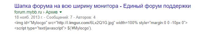 http://sg.uploads.ru/EC8hV.png