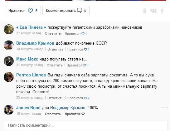 http://sg.uploads.ru/EFqwb.jpg