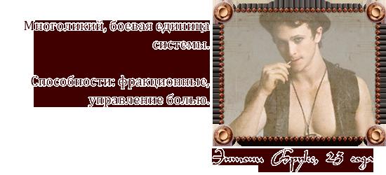 http://sg.uploads.ru/EGXwF.png