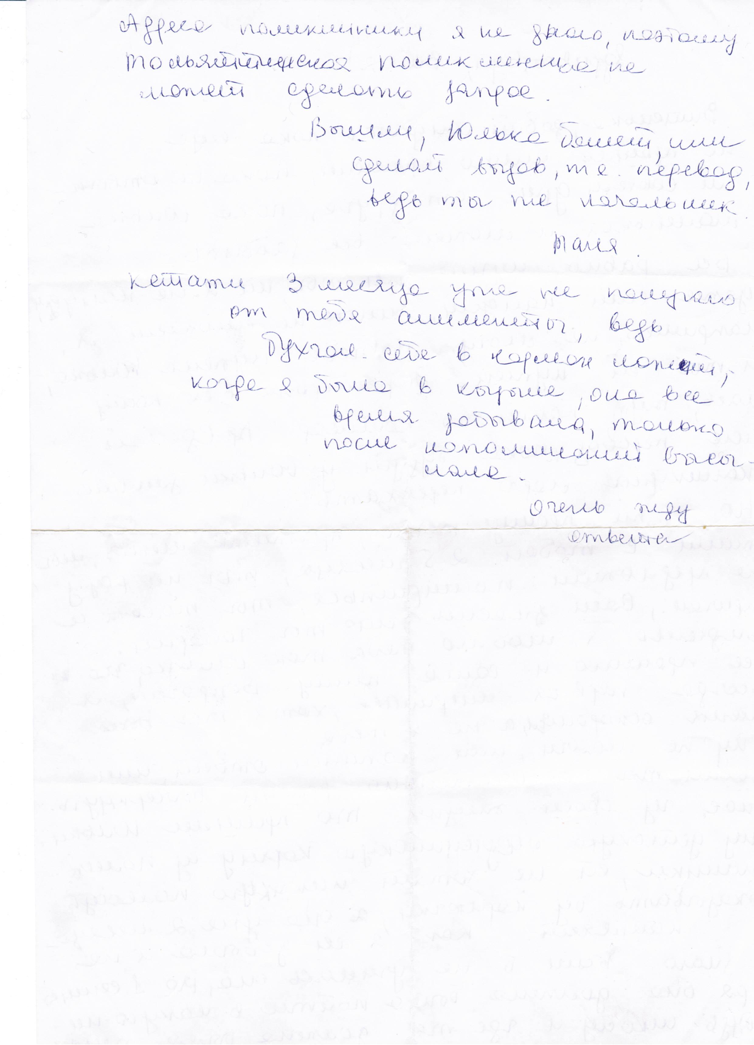 http://sg.uploads.ru/ELRAh.jpg