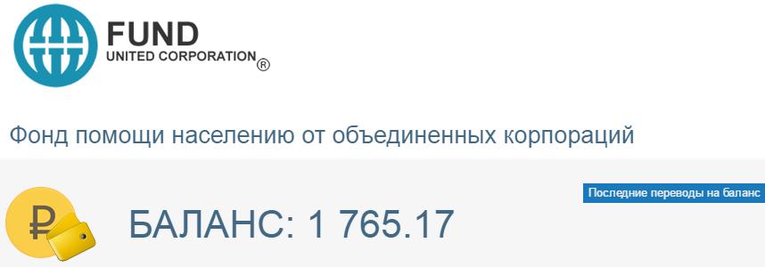 http://sg.uploads.ru/EX3F8.png