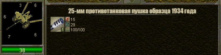 http://sg.uploads.ru/EyLUx.jpg