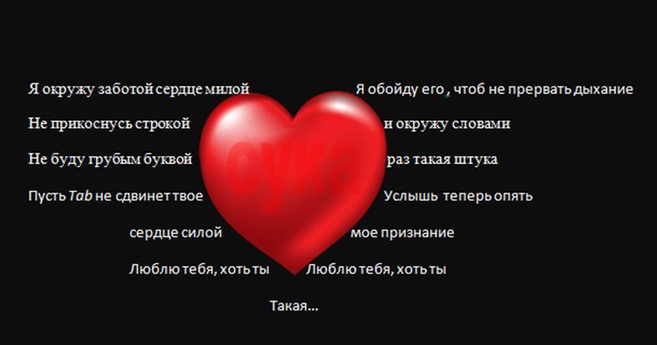 http://sg.uploads.ru/F2uKh.jpg