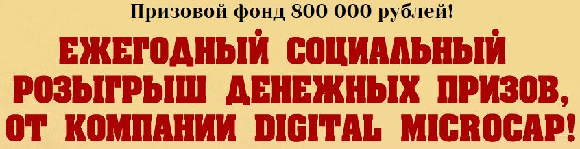 http://sg.uploads.ru/F9z6S.png