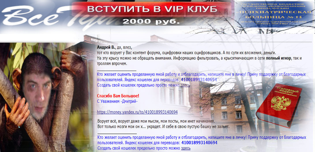 http://sg.uploads.ru/FD0zN.jpg