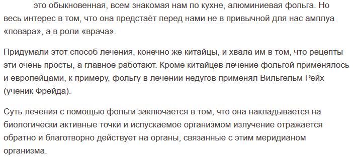 http://sg.uploads.ru/FK75q.png