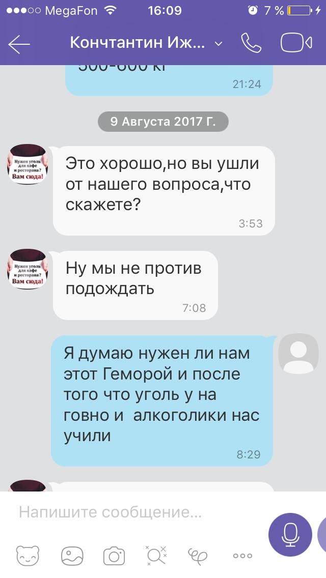 http://sg.uploads.ru/FKbhG.png
