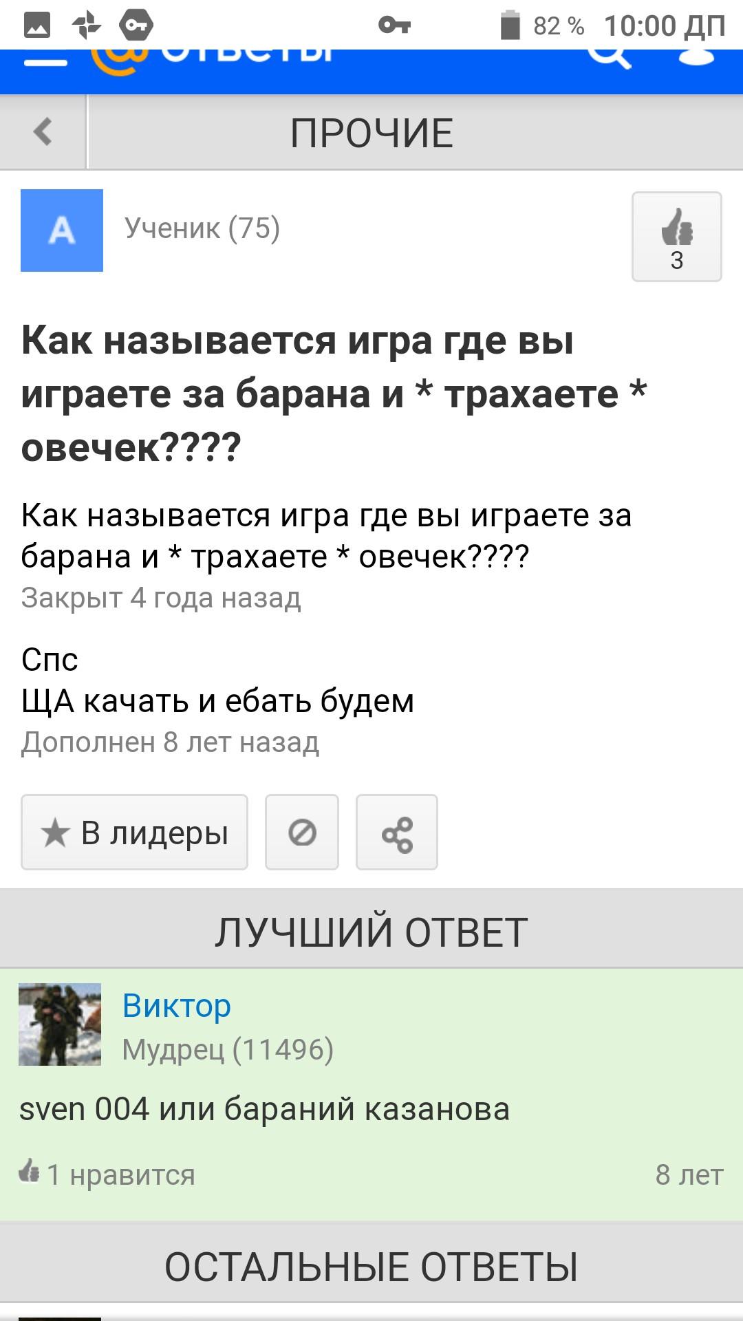 http://sg.uploads.ru/FR85p.jpg