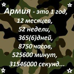 http://sg.uploads.ru/FUyTq.jpg