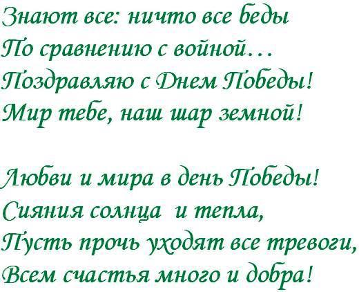 http://sg.uploads.ru/FYIEb.jpg