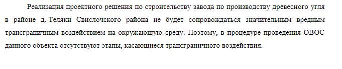 http://sg.uploads.ru/FYsoJ.png