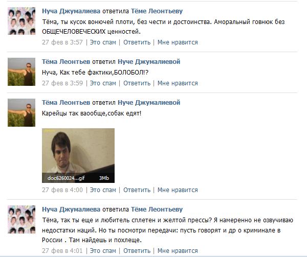 http://sg.uploads.ru/Fa147.png