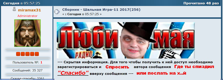 http://sg.uploads.ru/FbrQ9.jpg