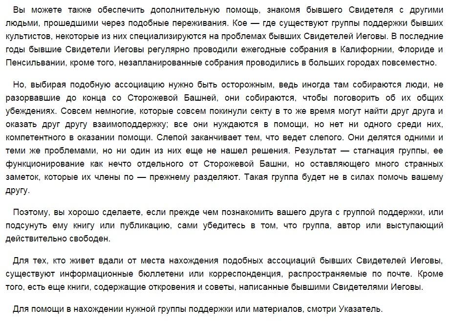 http://sg.uploads.ru/FzS4l.jpg