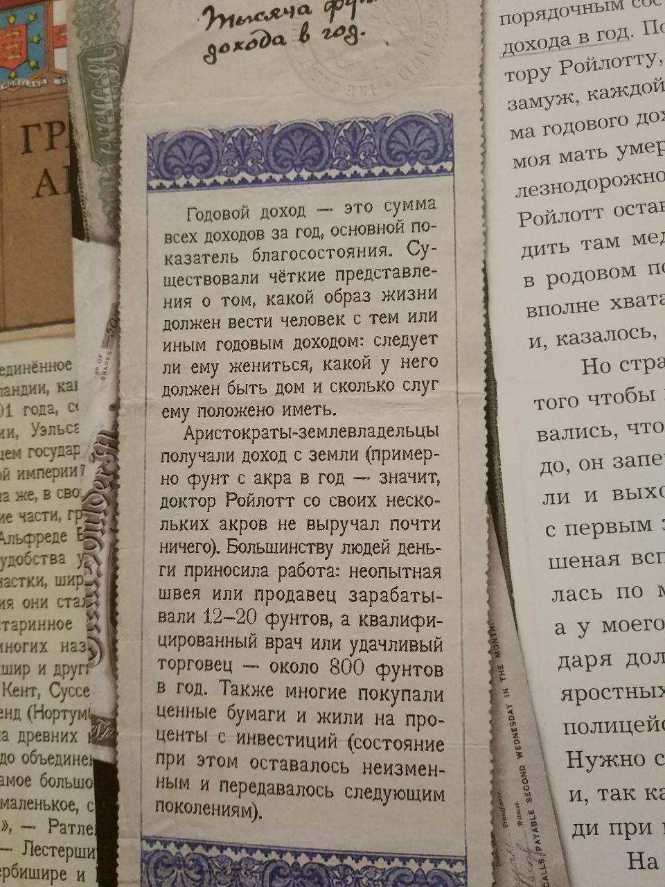 http://sg.uploads.ru/G0AL3.jpg