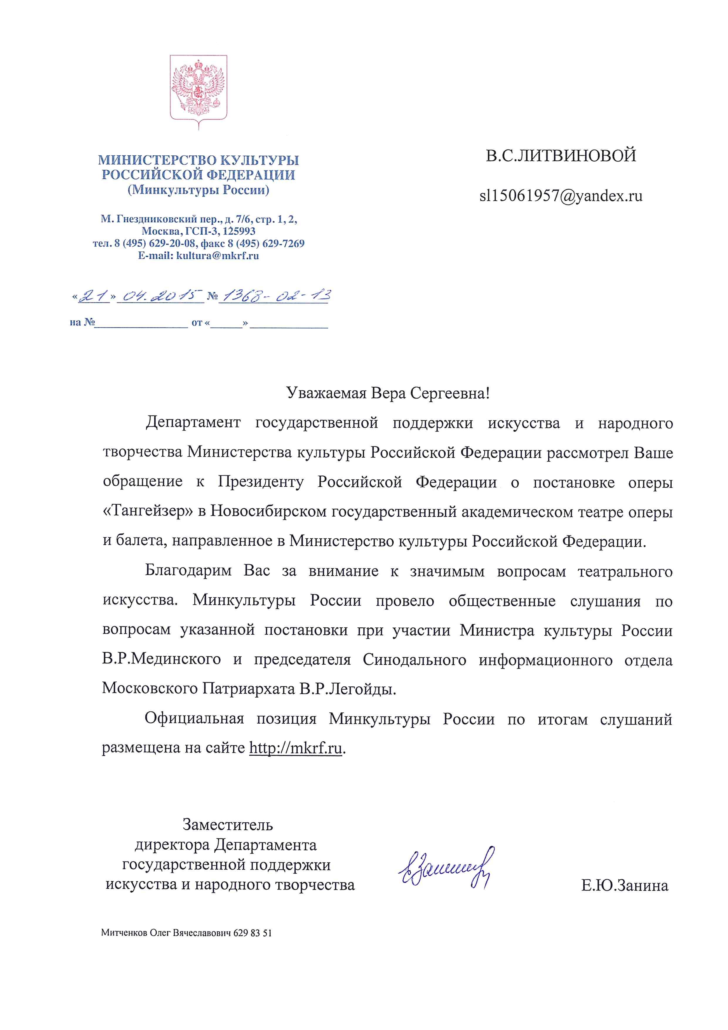 http://sg.uploads.ru/G301V.jpg