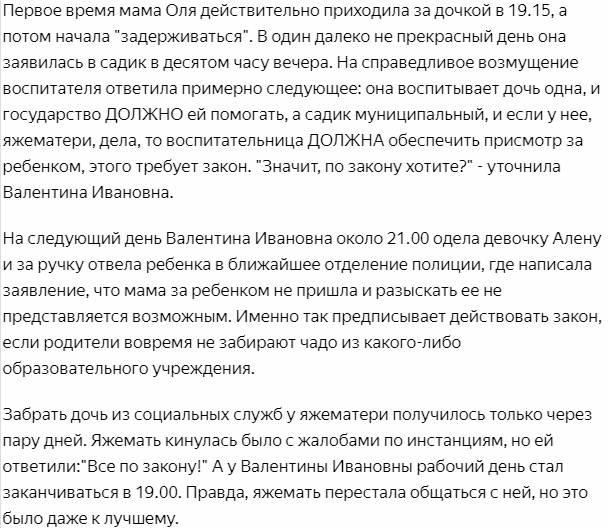 http://sg.uploads.ru/GEsuS.jpg