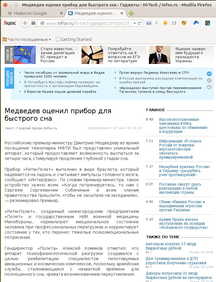 http://sg.uploads.ru/GVKfh.png