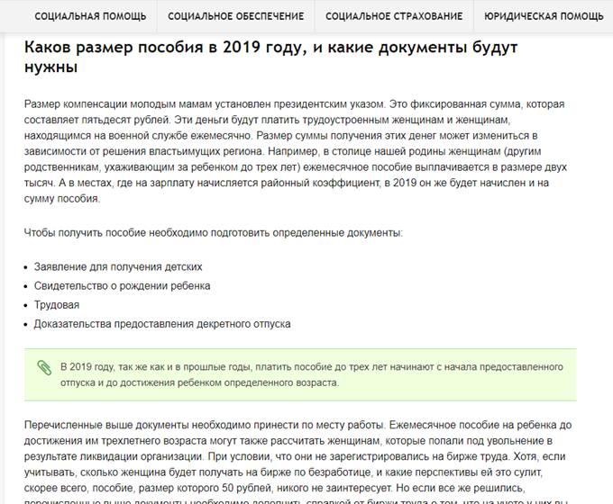 http://sg.uploads.ru/GVLbP.jpg