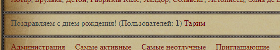 http://sg.uploads.ru/GYBWJ.png