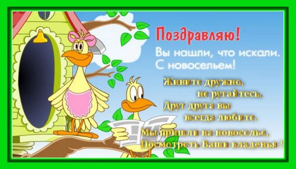 http://sg.uploads.ru/GdRnX.jpg