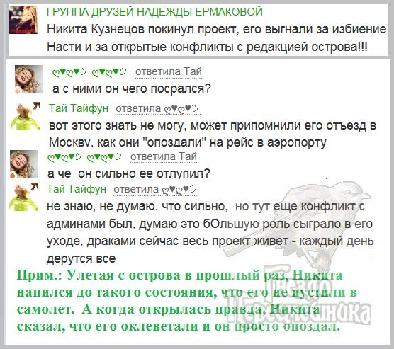 http://sg.uploads.ru/GuePD.png