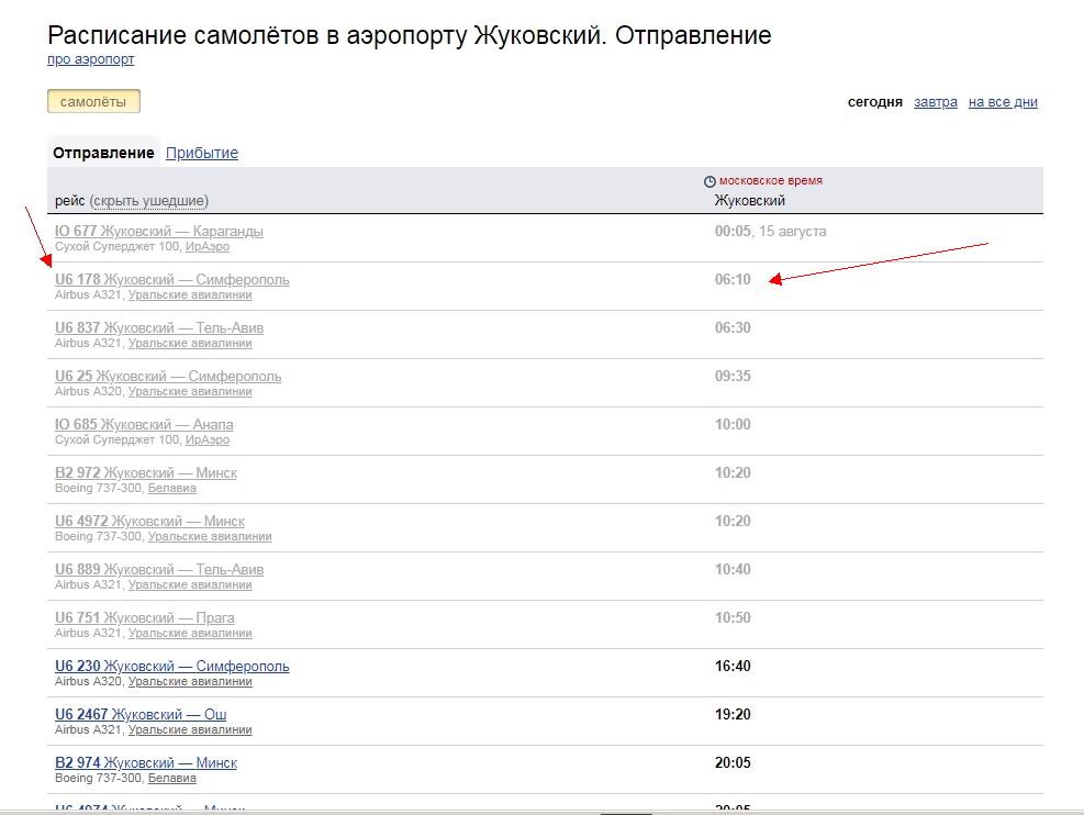 http://sg.uploads.ru/Gy52m.jpg