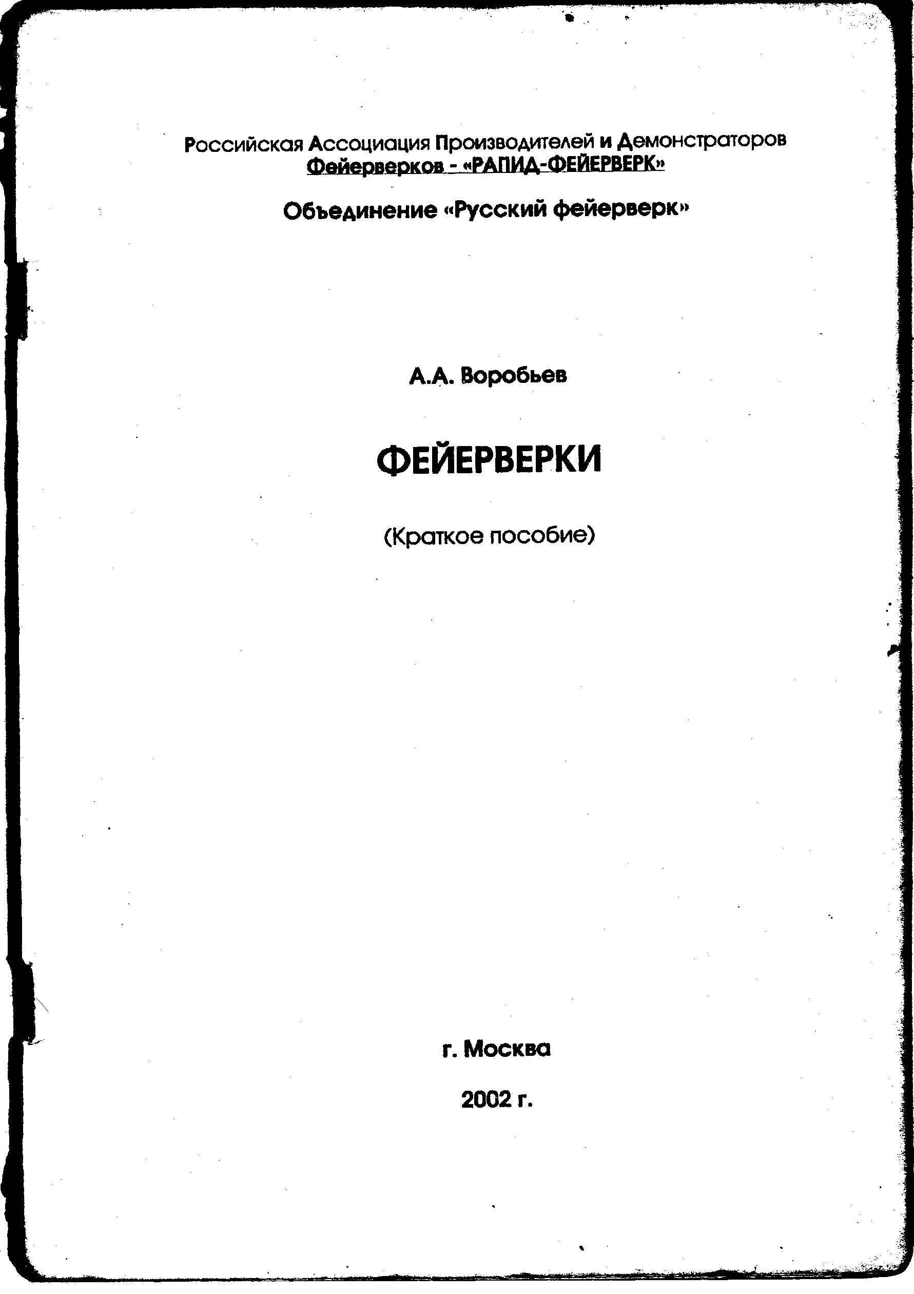 http://sg.uploads.ru/HDUcp.jpg