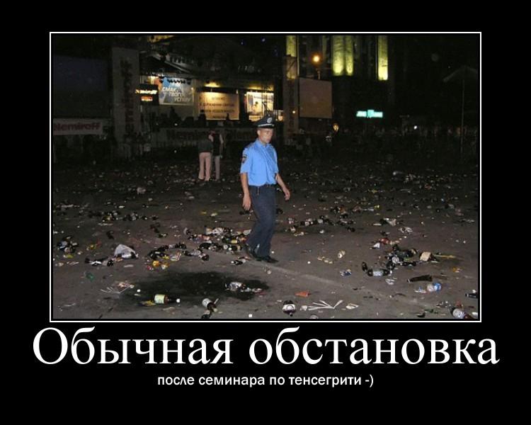 http://sg.uploads.ru/HX2p8.jpg