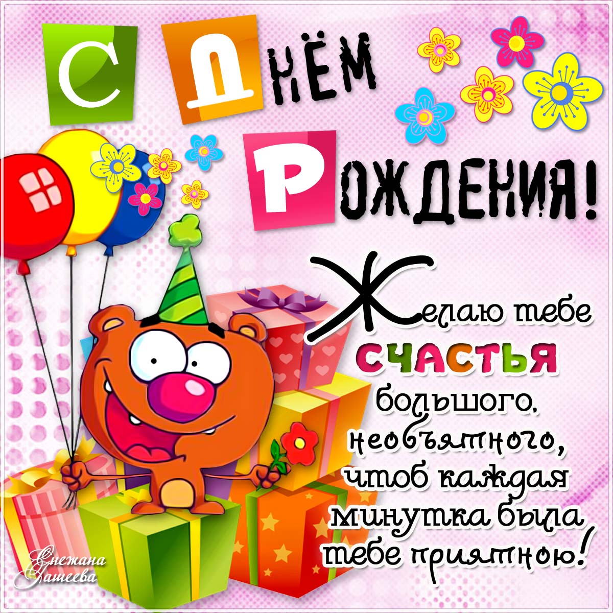 http://sg.uploads.ru/HcCGZ.jpg