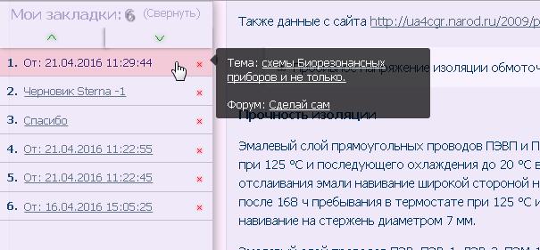 http://sg.uploads.ru/I06Vd.png