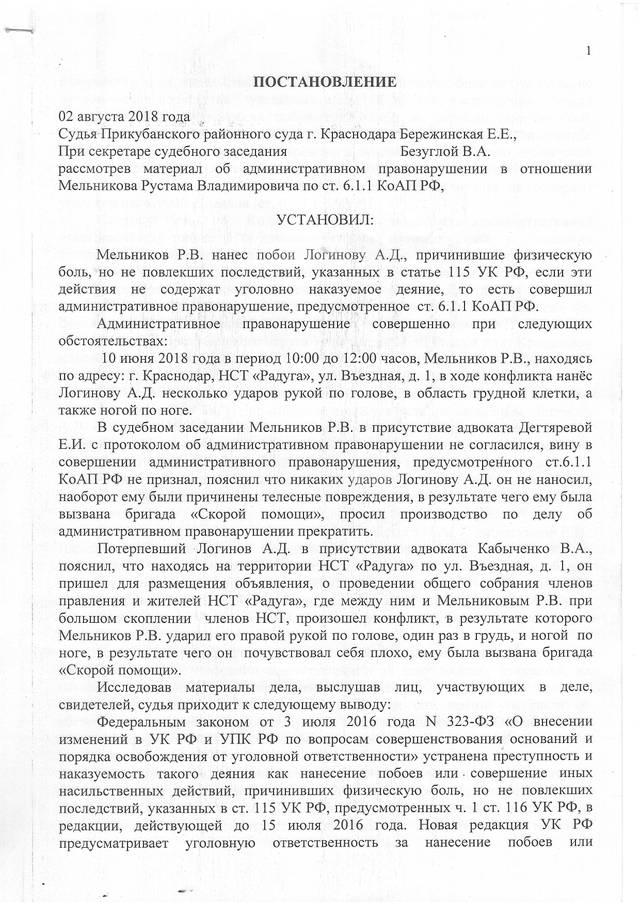 http://sg.uploads.ru/I8BUG.jpg