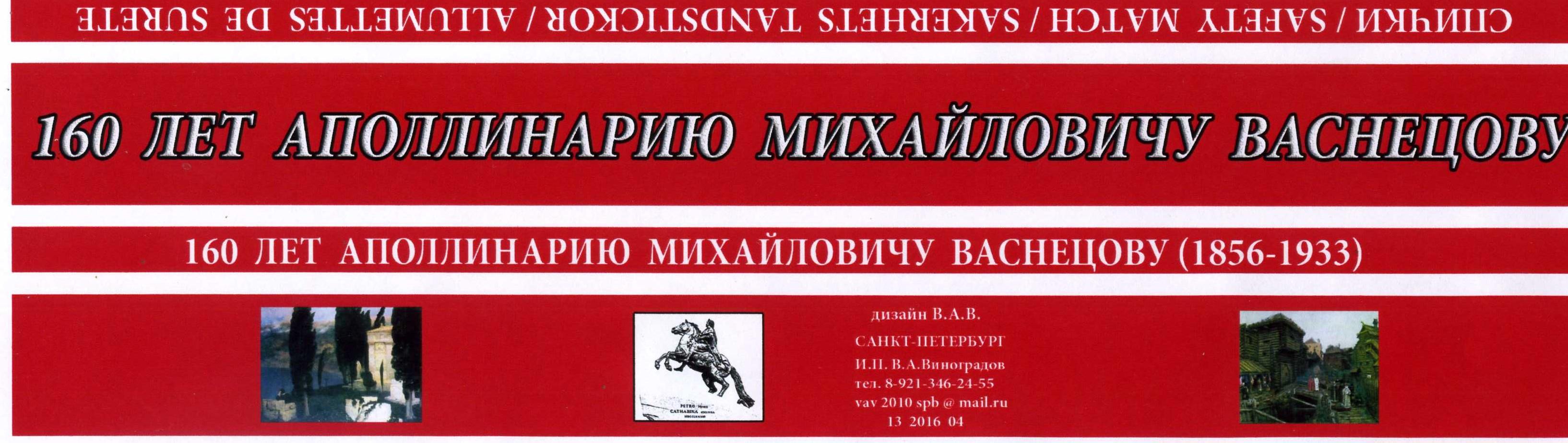 http://sg.uploads.ru/I8euv.jpg