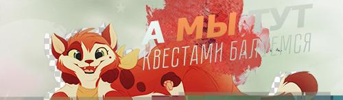 http://sg.uploads.ru/IB6rE.png