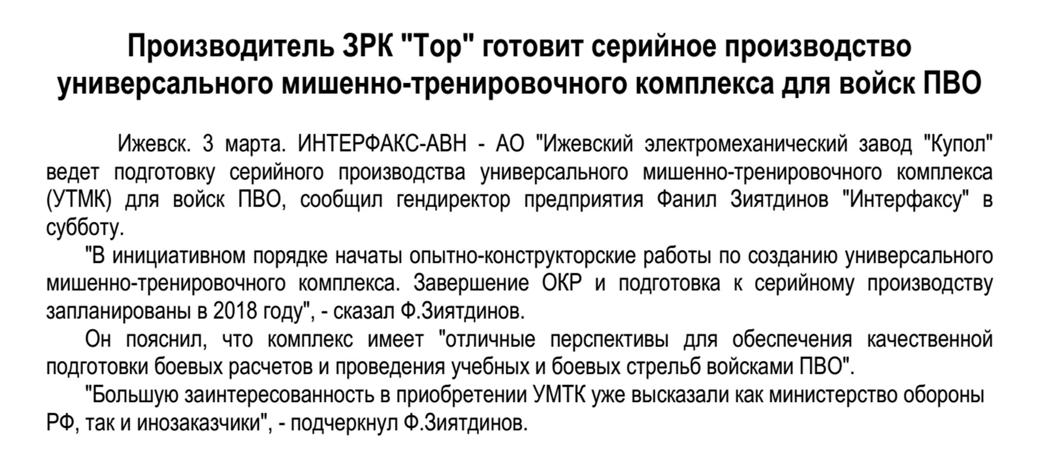 http://sg.uploads.ru/IKUo4.jpg