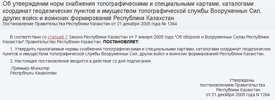 http://sg.uploads.ru/IMh7V.jpg