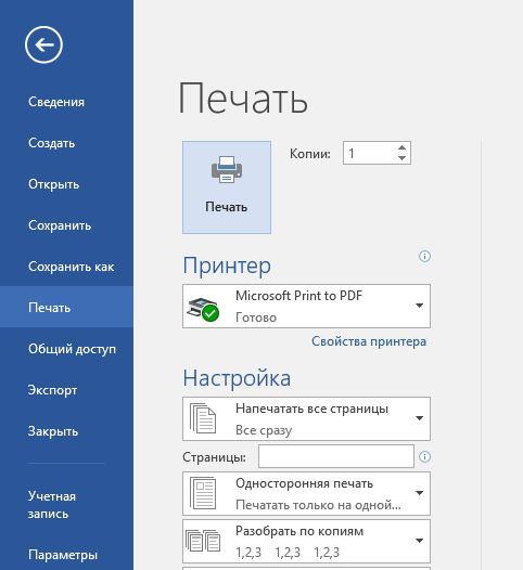 http://sg.uploads.ru/IQ6lg.jpg