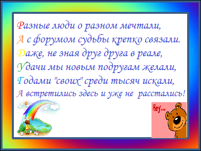 http://sg.uploads.ru/IRxp0.png