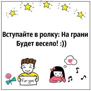 http://sg.uploads.ru/Iesj6.jpg